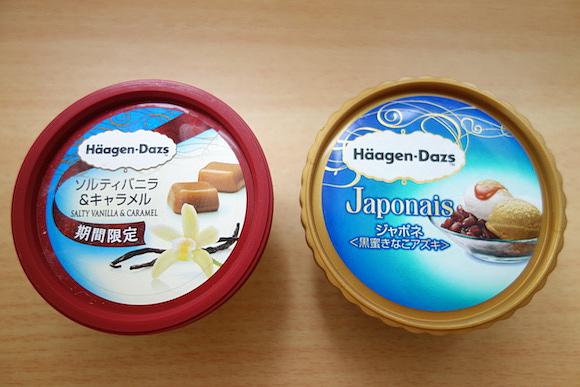 New Häagen-Dazs ice cream: Salty Vanilla and Caramel and Japonais Black Syrup Kinako Red Bean