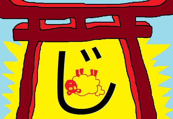 hiragana ji
