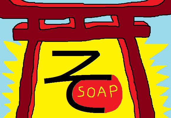 hiragana so