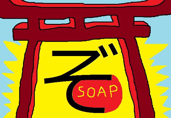 hiragana zo