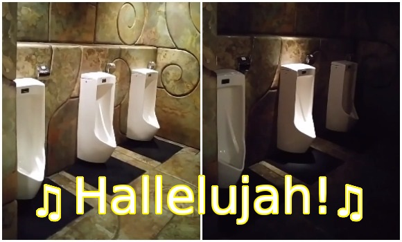 "World's holiest toilet found in Japan – shines heavenly light and sings ""Hallelujah"" 【Video】"