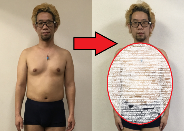 "Does Japan's ""body fat-burning"" bottled tea really work? Our 30-day investigation 【RocketScience】"