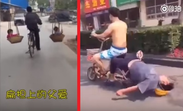Video compilation shows all the hilarious (and dangerous) ways to ride a bike in China