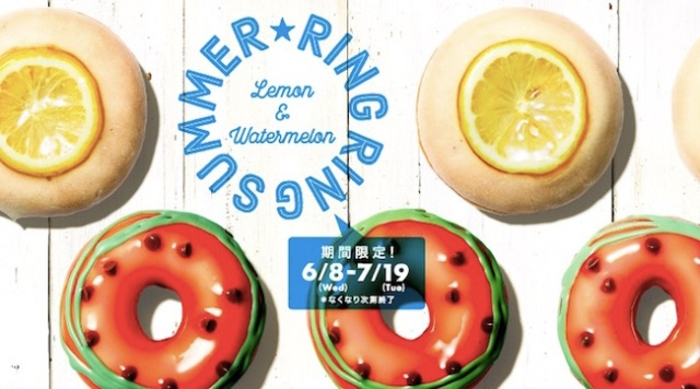 Summer sweetness arrives at Krispy Kreme Japan as colorful watermelon and lemon shaped doughnuts!