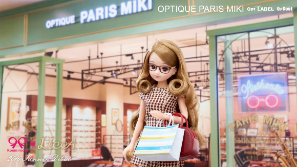 This cute Licca doll-inspired eyewear line guarantees you'll be looking cute, literally
