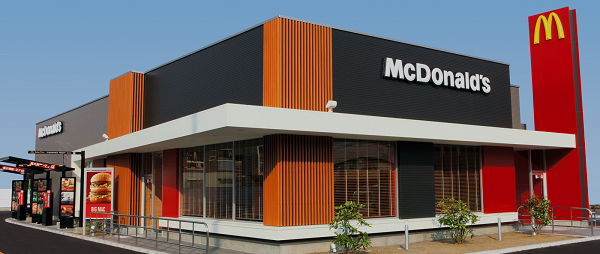 Free Wi-Fi coming to McDonald's Japan branches