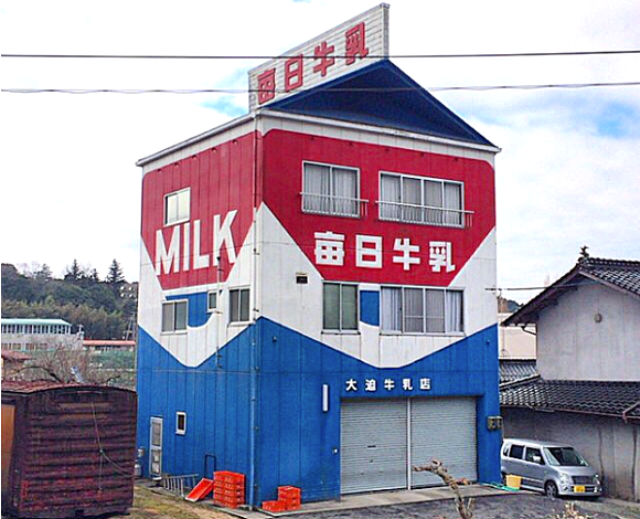 Japanese family lives and works in a milk carton house in Hiroshima