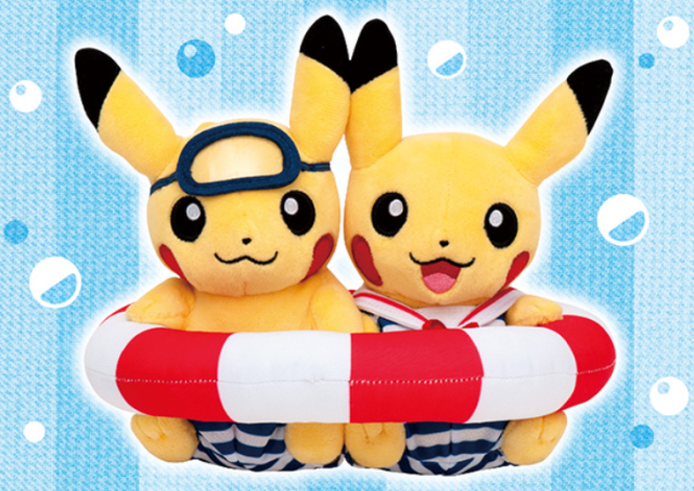 July's Monthly Pair Pikachu plushies are set to be the hottest/cutest couple on the beach