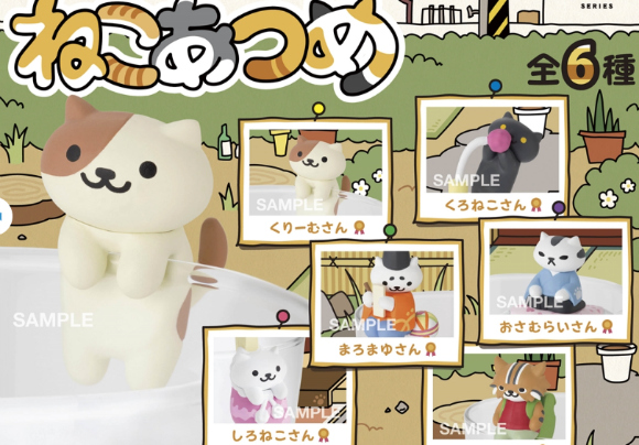 Always keep some cats hanging around with these Neko Atsume hanging cup figures