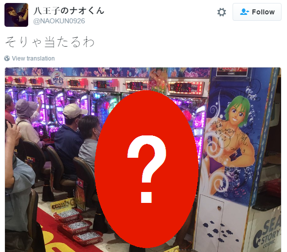 Man tries something unique to appease the pachinko gods –- totally worth it?