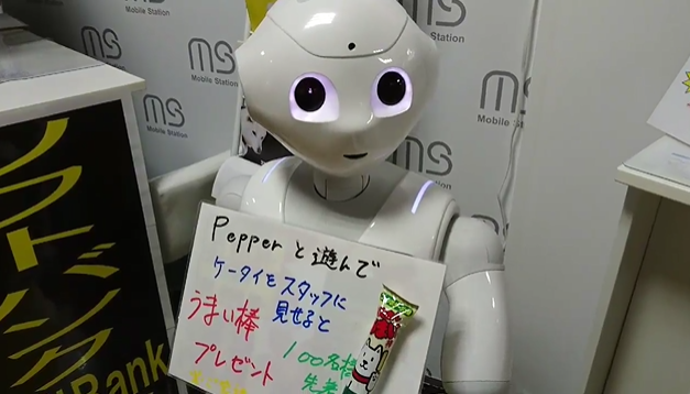 "Uh-oh. Domestic robot Pepper promises to show us ""terror that's worse than Hell"" 【Video】"