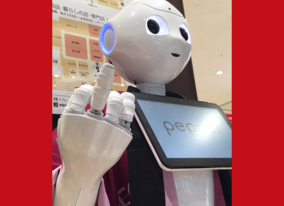 Domestic robot Pepper can't stop flipping people off in Japan 【Photos】