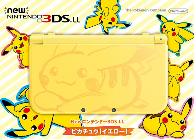 Nintendo unveils two new limited-edition Pokémon 3DS units, and true fans will want both 【Photos】