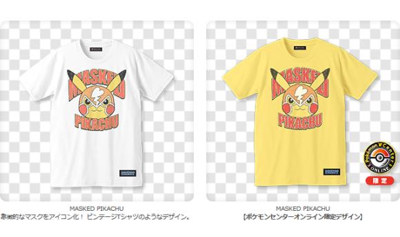 pokemon shirts 01