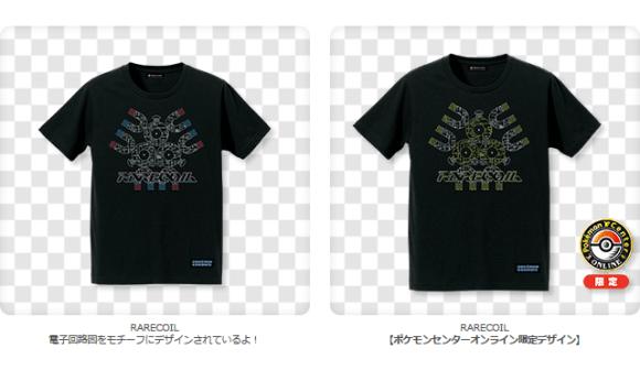 pokemon shirts 04