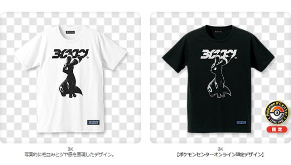 pokemon-shirts-05