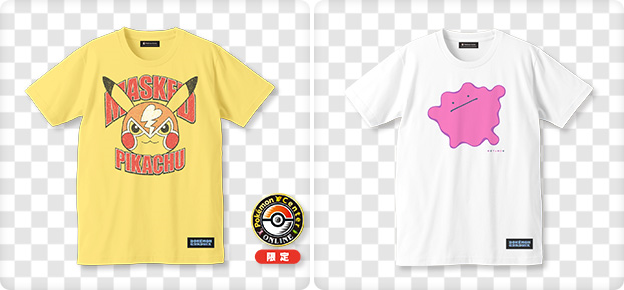 "New official Pokémon Center t-shirts include ""Masked Pikachu,"" apathetic Ditto, and more【Pics】"
