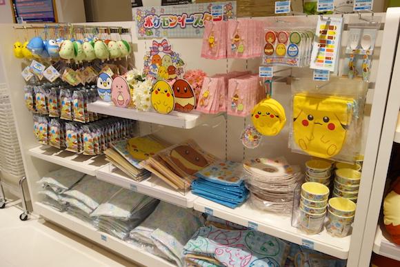 Pokemon144