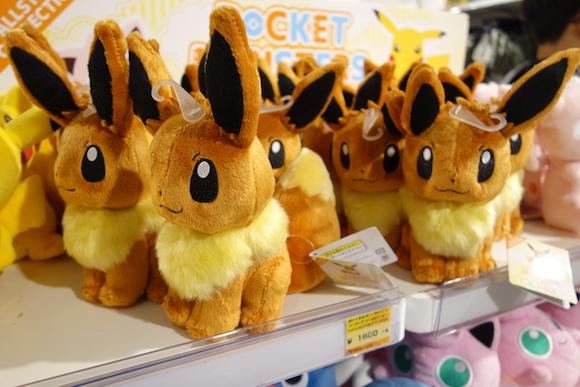 Pokemon159