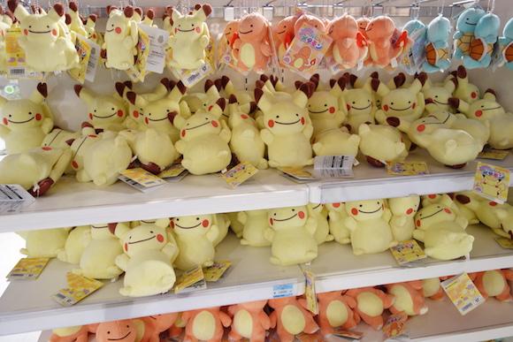 Pokemon164