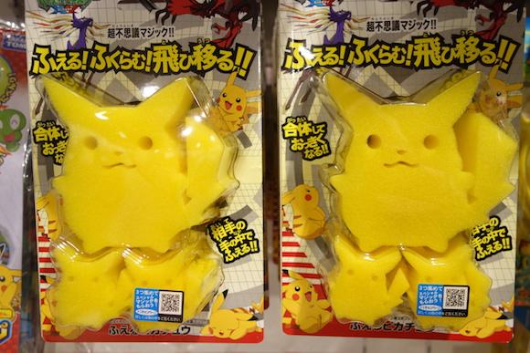 Pokemon167