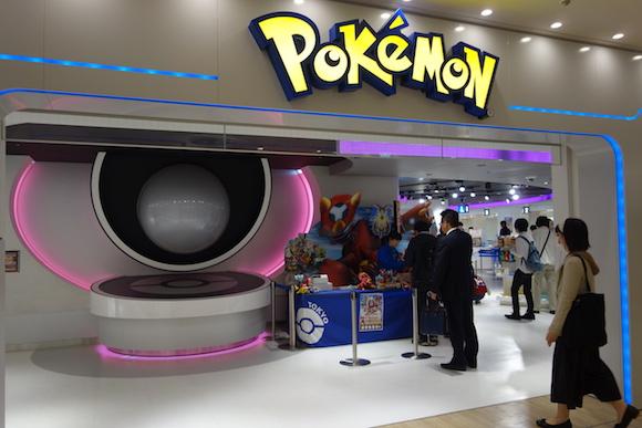 Pokemon220