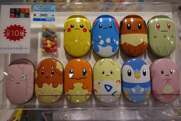 Pokemon38