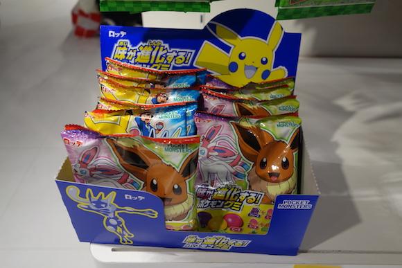 Pokemon47