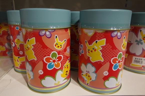 Pokemon7