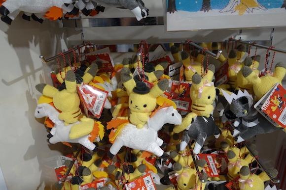 Pokemon70