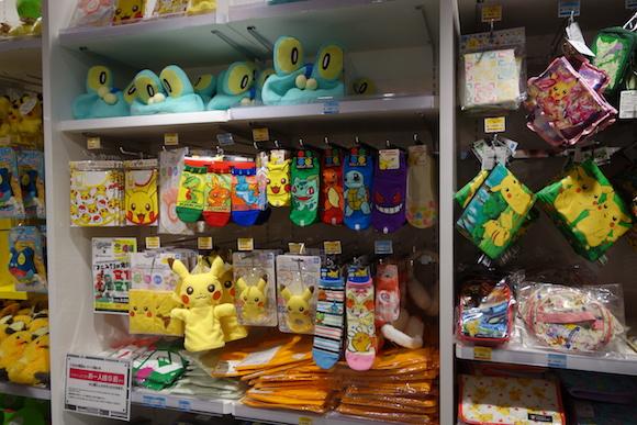 Pokemon92
