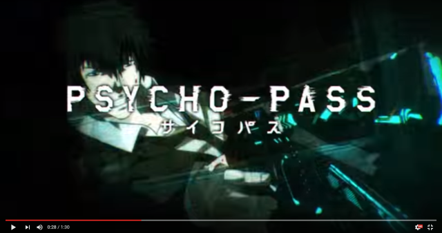 Psycho-Pass: Mandatory Happiness PS4/Vita Game's Introduction Trailer Highlights Characters