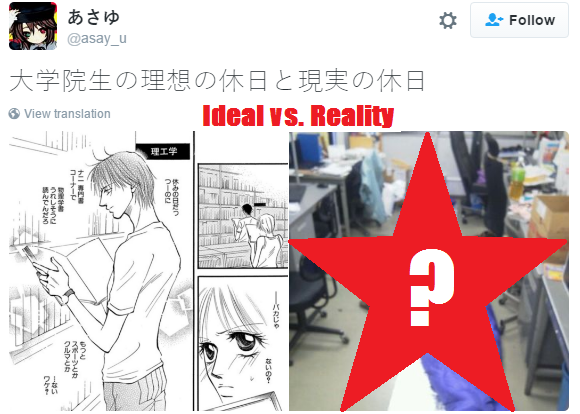 The harsh truth of being a Japanese graduate student in photographic glory