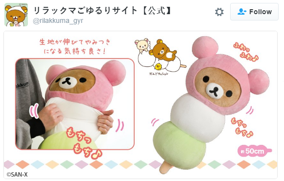 The cutest Rilakkuma toy will make you squee for cuteness and hunger