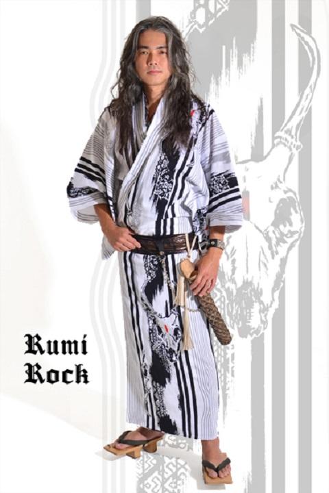 Rumi Rock2