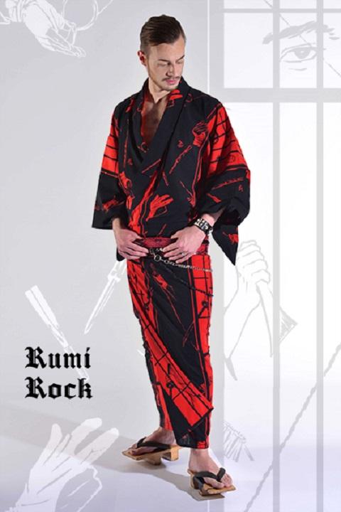 Rumi Rock4