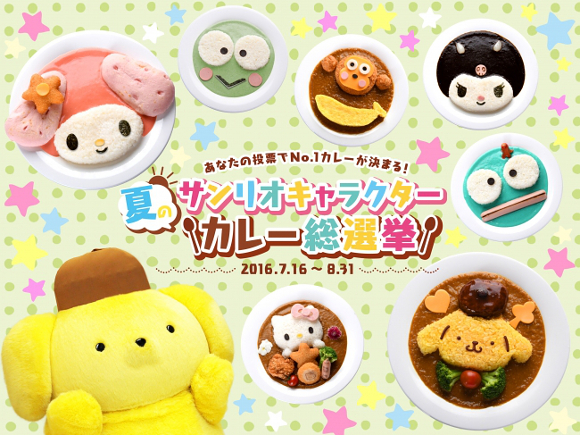 Time to vote for your favourite in Japan's Sanrio Character Curry Election