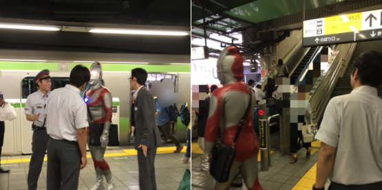 Japanese superhero Ultraman spotted going to work on the Yamanote train line in Tokyo