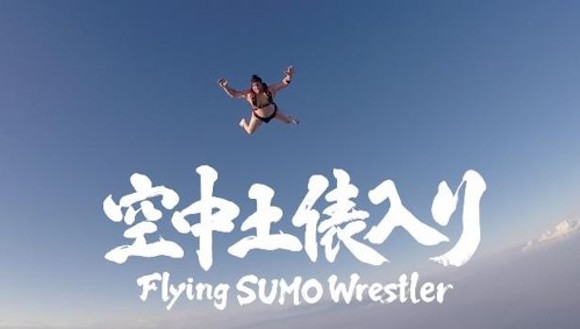 """Flying Sumo Wrestler"" performs sumo moves mid-air while hurtling towards earth at high speed"