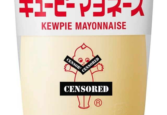 Kewpie Mayonnaise censors logo of angel wings and nudity for American consumers