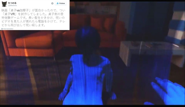 Virtual reality Sadako lets anyone experience crawling through a TV and scaring people to death