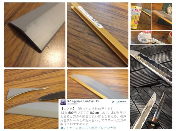 Ingenious cosplayer shows us how to make sword blades nearly two meters long for a few bucks