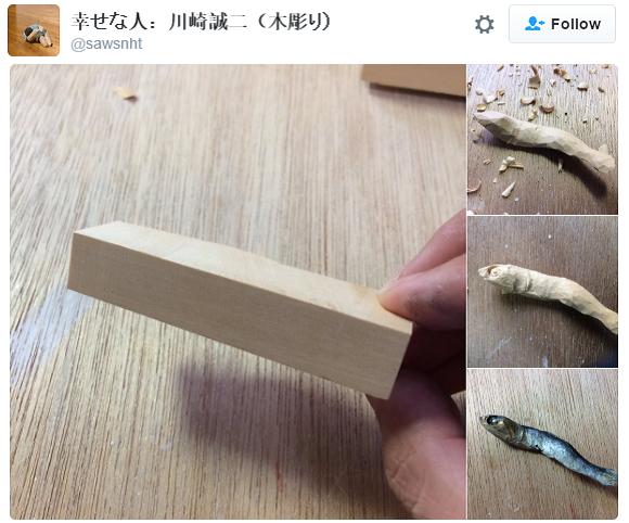 wood fish 1