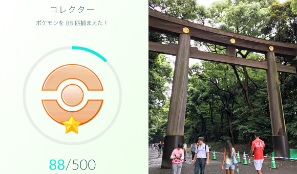Pokémon Go in Japan: 7 top sightseeing spots where you can catch Pokémon in Tokyo