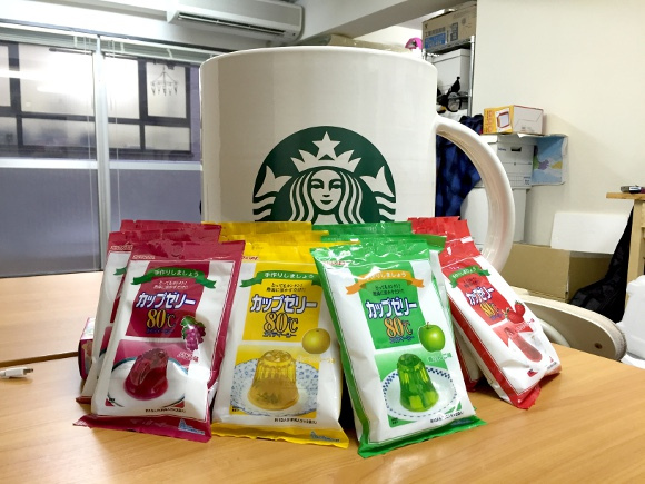 "We make a huge 12-litre chunk of jelly in a giant Starbucks mug to celebrate ""Jelly Day"" in Japan"