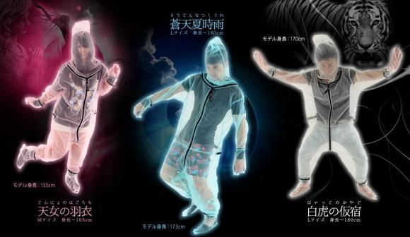 Protect yourself from insects this summer with the full-body mosquito net jumpsuit from Japan