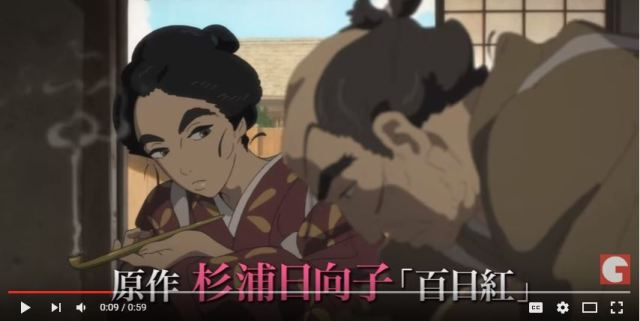 Miss Hokusai anime film receives distribution rights for North America, screenings begin in fall