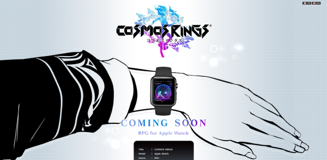 "Square Enix announces RPG ""Cosmos Rings"" for the Apple Watch"