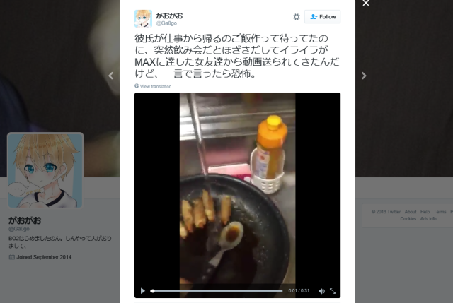 Japanese girlfriend's culinary revenge video shows hell hath no fury like a chef scorned【Video】