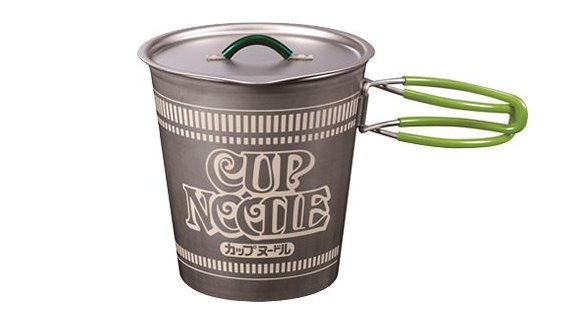 Celebrate Japan's newest national holiday with a limited-edition Cup Noodle cooker